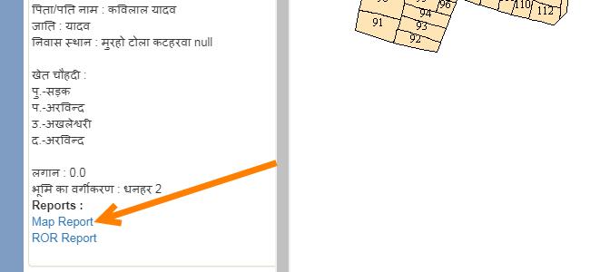check-bhu-naksha-bihar-online