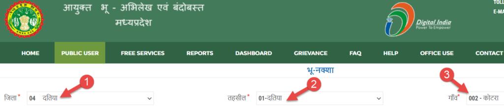check-bhu-naksha-mp-online