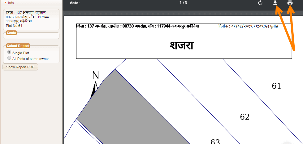 check-bhu-naksha-up-online