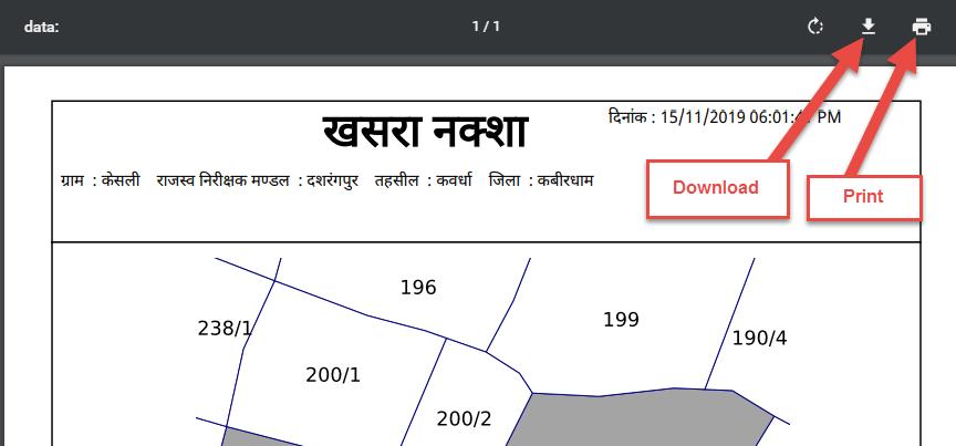 download-cg-bhu-naksha